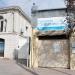 Sorpresiva renuncia de químico farmacéutico obligó al cierre temporal de la Farmacia Comunitaria de Los Andes
