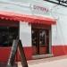 Ladrones cometieron robos por más de $2.600.000 en tres establecimientos comerciales de Los Andes