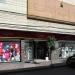 Ladrón de tienda del centro fue capturado por can adiestrado de Carabineros de Los Andes